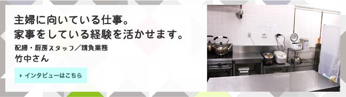 兵庫県東加古川受託
